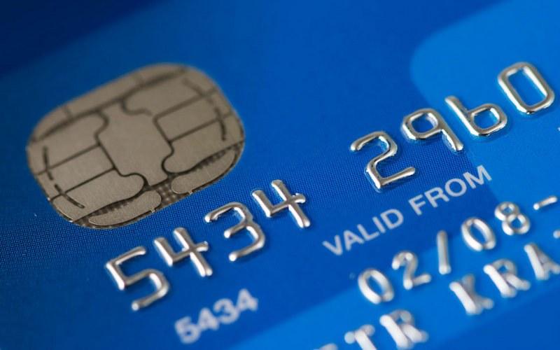 Преимущества банковских карт с чипом