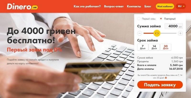 Кредит онлайн на 5 лет на карту
