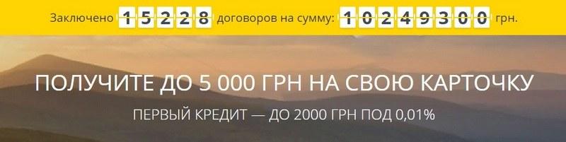 Плюсы_Kachay_com_ua