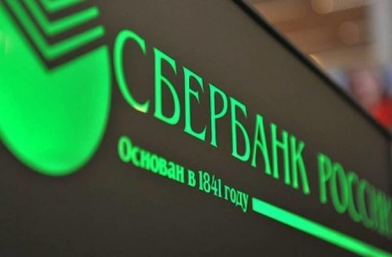 Перевод денег на карту через отделение Сбербанка