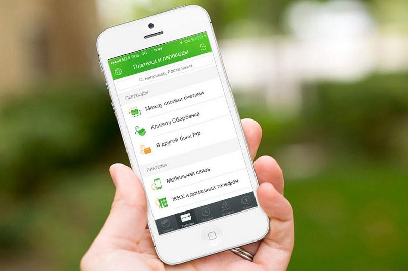 Перевод денег по номеру телефона через приложение Сбербанк Онлайн