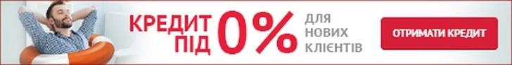 СОС Кредит - онлайн займ под 0 процентов