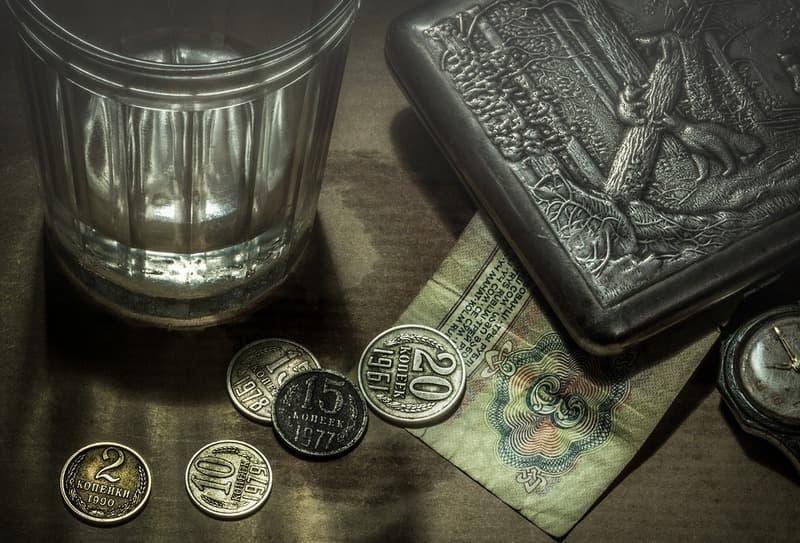 Сколько стоят деньги СССР (монеты и бумажные)?