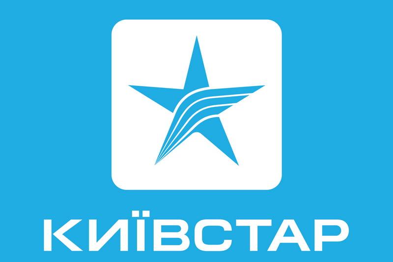 Как перевести деньги с Киевстара на карту Приватбанка?